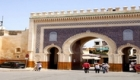 tours-from-fes