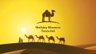 12 Days Casablanca Fez Sahara Desert Marrakech Essaouira tour